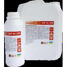 Фамідез® CIP Ac 045