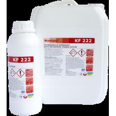 Фамідез® KF 222