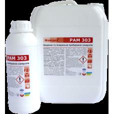 Фамідез® PAM 303