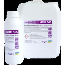 Фамідез® GMR 565