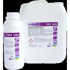 Фамідез® TMX 500
