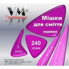 """Мешки для мусора """"VM professional"""" СУПЕРПРОЧНЫЕ 240л./5шт. (50мкм)"""